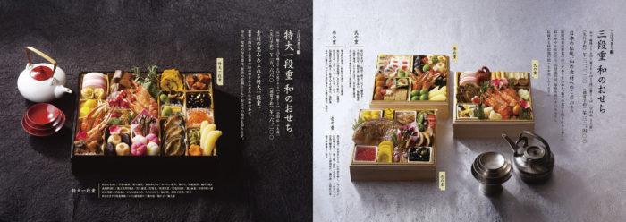 ホテルアゴーラリージェンシー堺 2