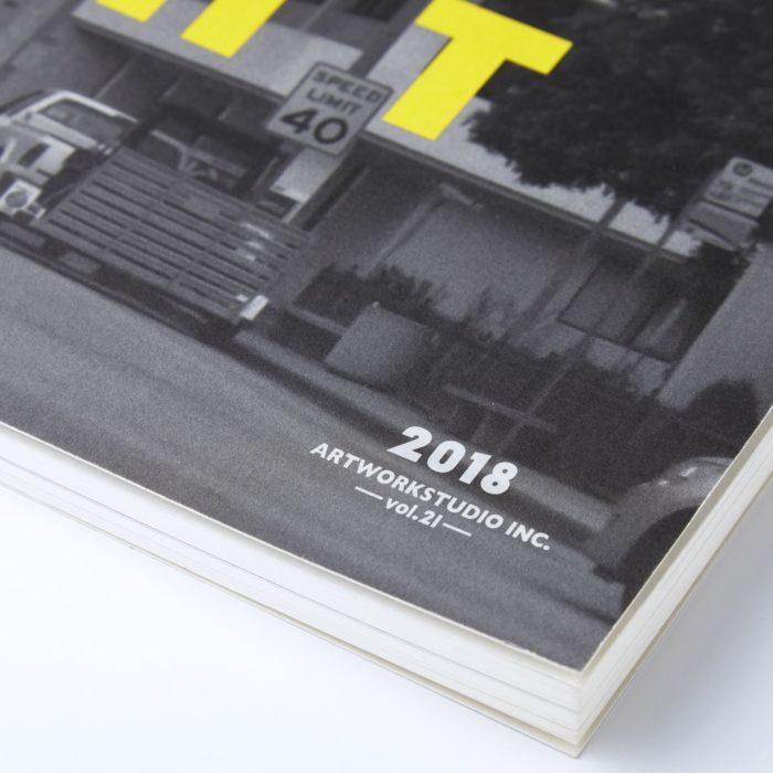 アートワークスタジオ2018カタログ 3