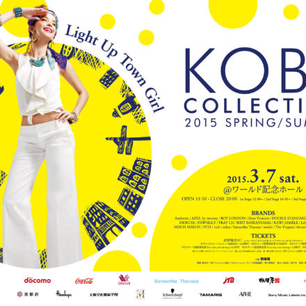 KOBE COLLECTION 2015 S/S