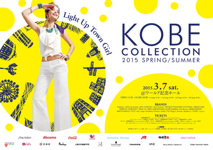 KOBE COLLECTION 2015 S/S 1