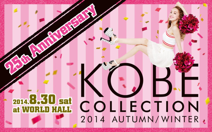 KOBE COLLECTION 2014 A/W 2