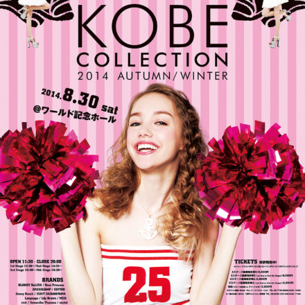 KOBE COLLECTION 2014 A/W