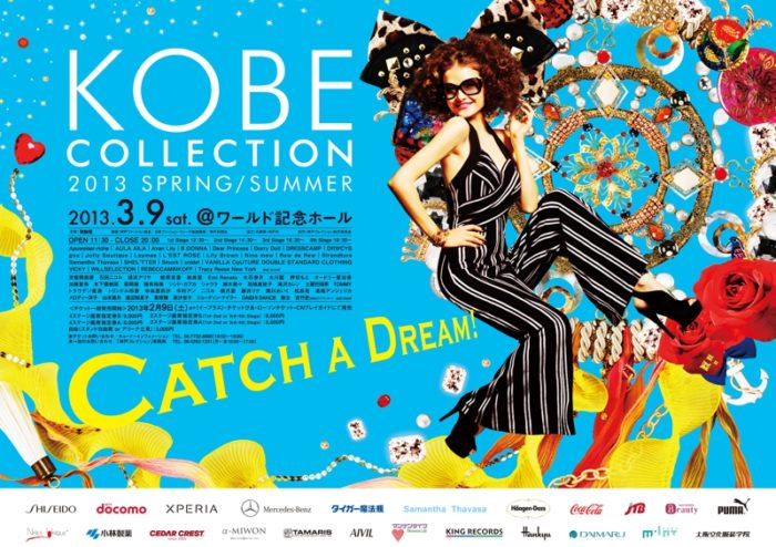 KOBE COLLECTION 2013 S/S 1
