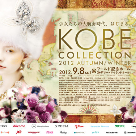 KOBE COLLECTION 2012 A/W