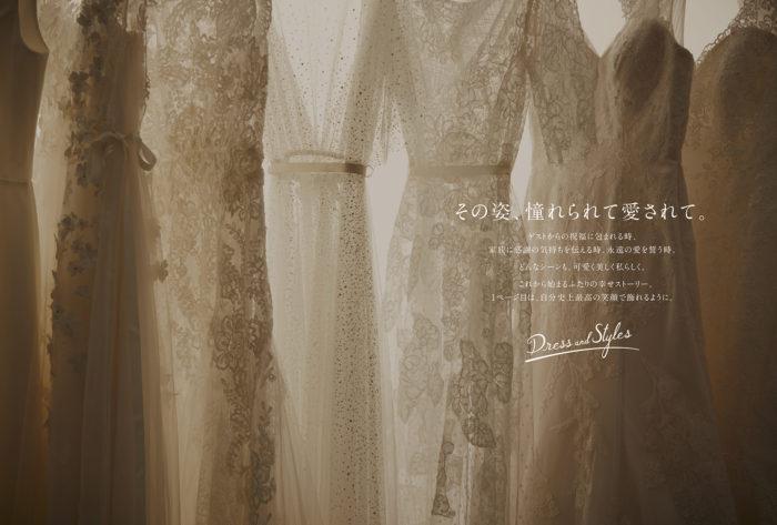 Dress and Style様 ビジュアル制作 11