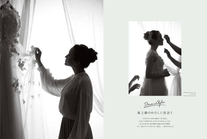 Dress and Style様 ビジュアル制作 12