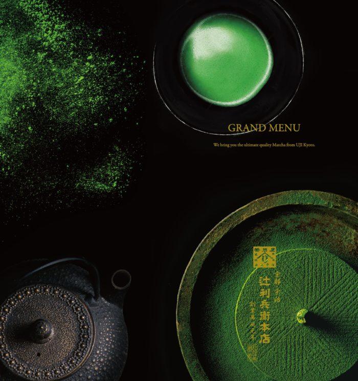 辻利兵衛本店 GRAND MENU 1