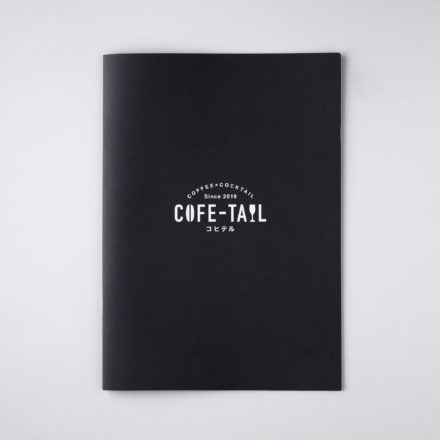 UCC COFE-TAIL BOOK