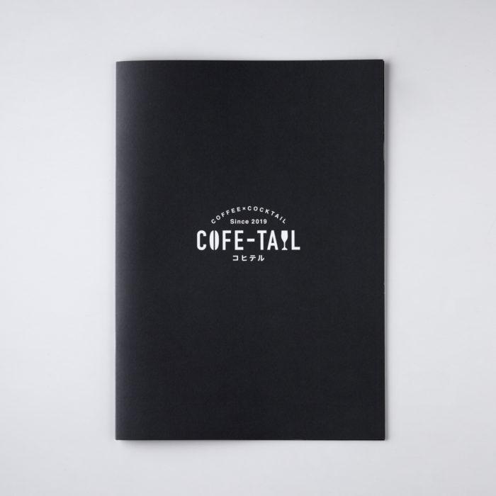 UCC COFE-TAIL BOOK 1