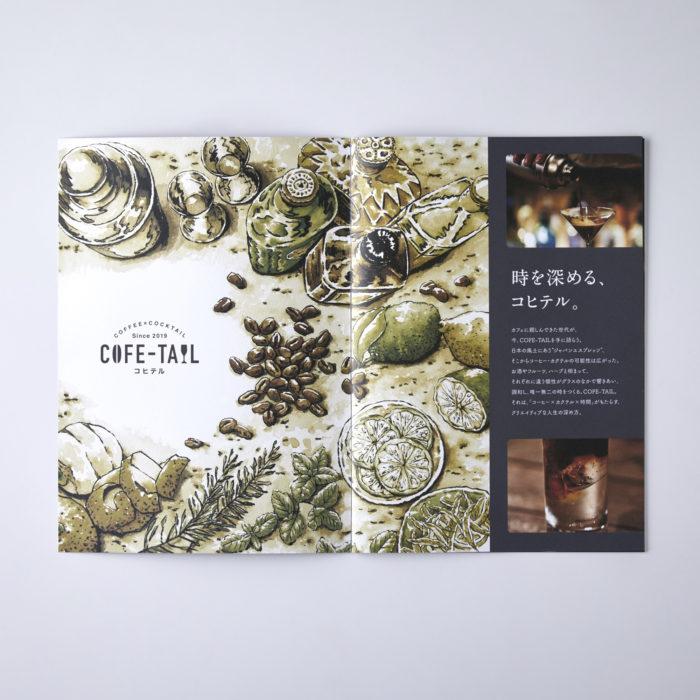UCC COFE-TAIL BOOK 5