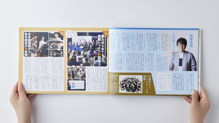 一万人の第九 2019プログラム用ビジュアル撮影 2