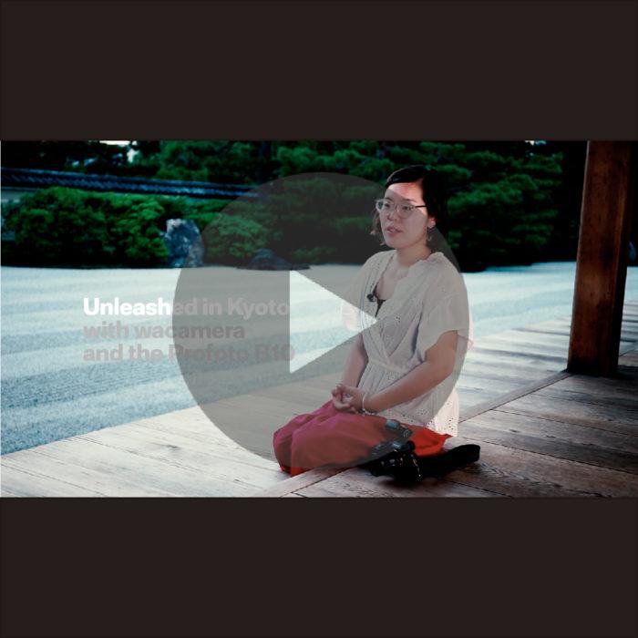 Profoto B10 紹介動画 1