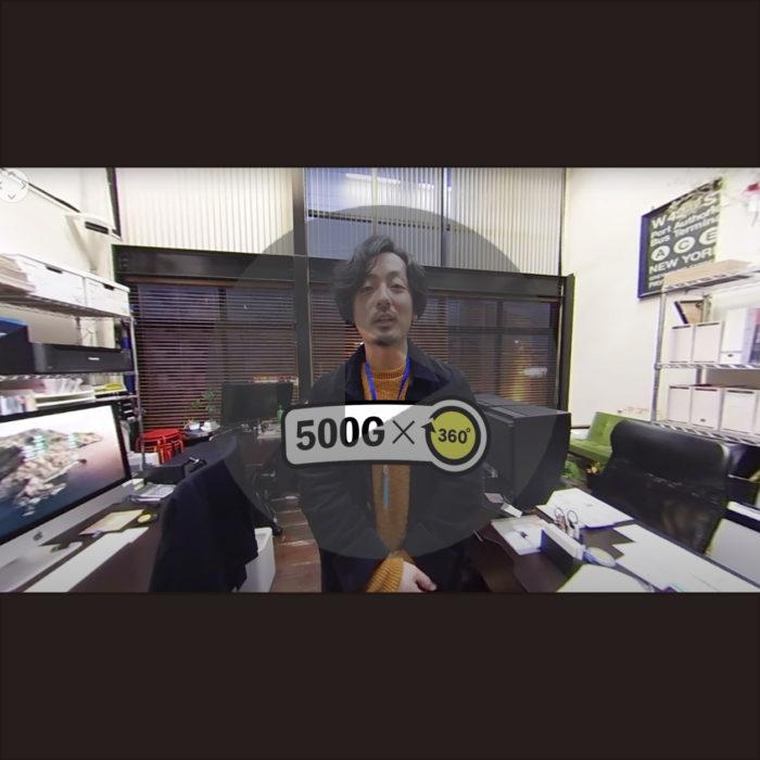 360°VR 500G Inc. 紹介動画 1