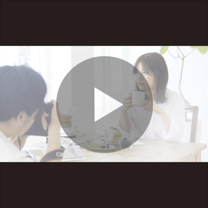 Studio Tenjin Base 紹介動画 1