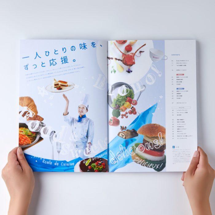 神戸国際調理製菓専門学校様<br>ビジュアル撮影 2
