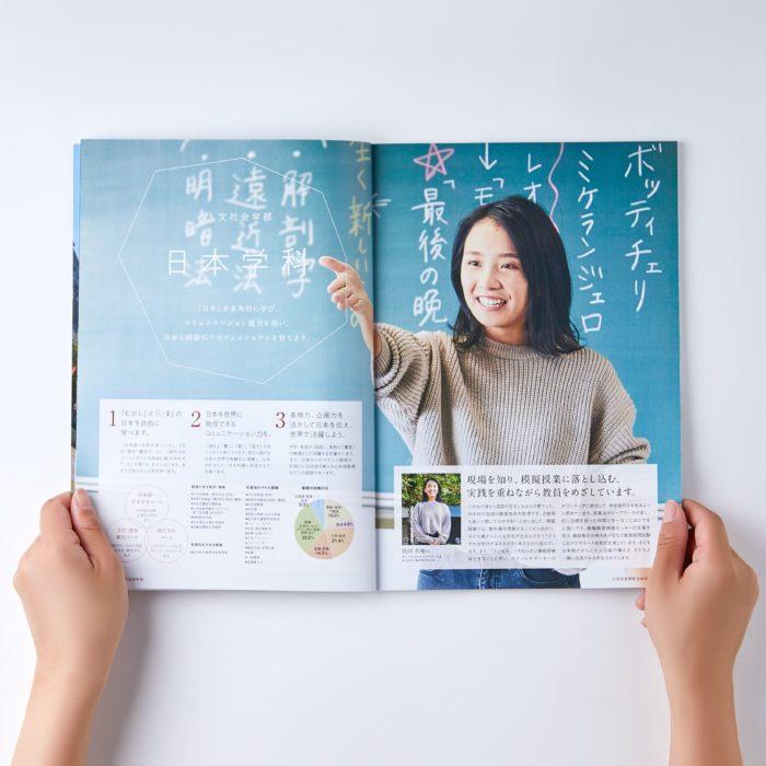 四天王寺大学様<br>ビジュアル撮影 5
