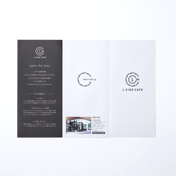 大阪トヨタ自動車株式会社様<br>L SIDE CAFE<br>リーフレット・メニュー作成 2