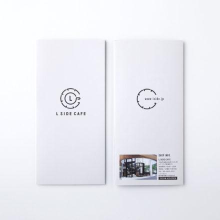 大阪トヨタ自動車株式会社様<br>L SIDE CAFE<br>リーフレット・メニュー作成