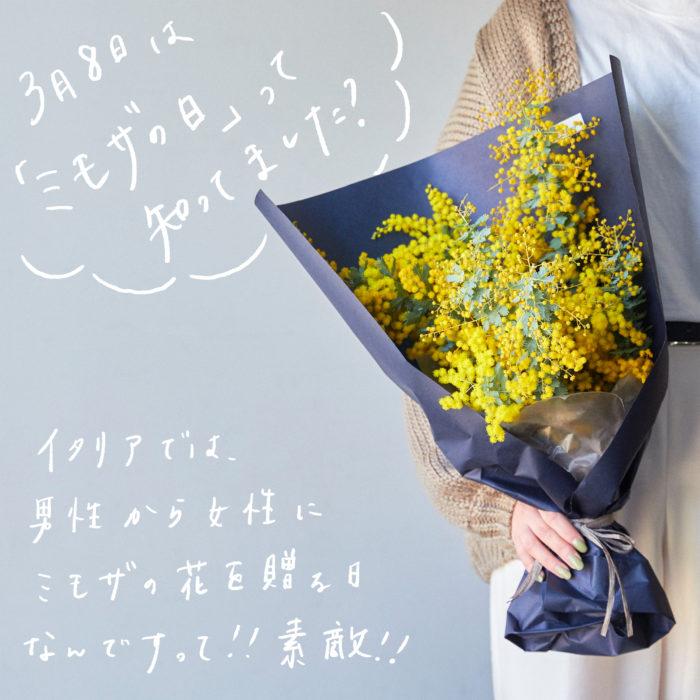 ルクア大阪 公式Instagram 企画制作 6