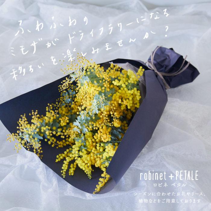 ルクア大阪 公式Instagram 企画制作 7